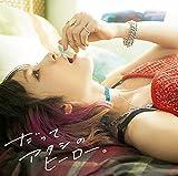LiSAの12thシングル「だってアタシのヒーロー。」発売。「僕のヒーローアカデミア」第2クールED曲