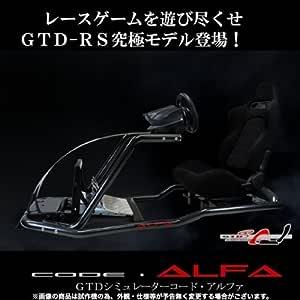 ロッソモデロ (rossomodello) GTDシミュレーター ALFA グランツ&フォルツァに最適! ハンコン固定シート T500RS、G27、ポルコン、CSR 対応