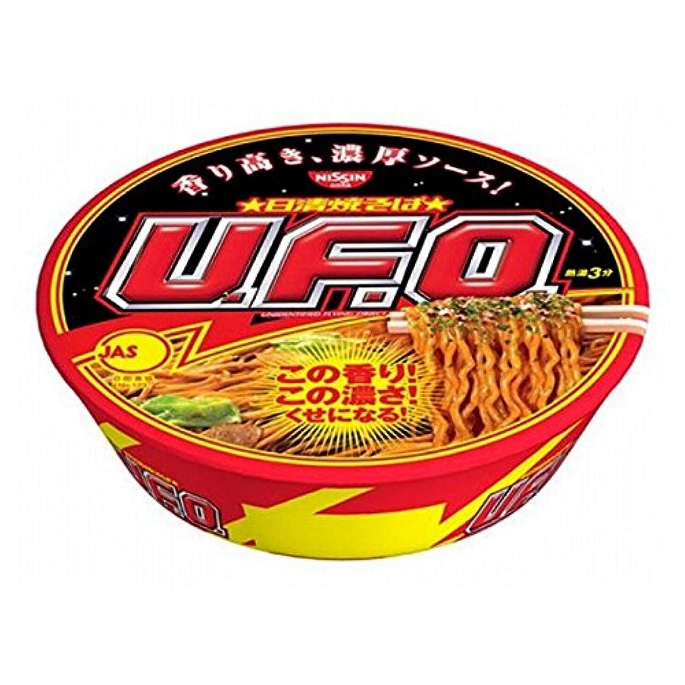 円形三番食い違い(お徳用ボックス) 日清食品 焼そばUFO カップ×12個