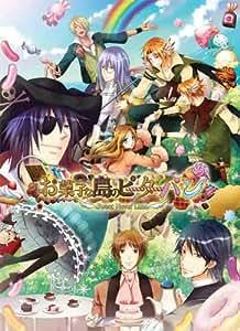 お菓子な島のピーターパン(豪華版) - PSP