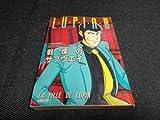 ルパン3世 戦慄のサブウエイ (双葉文庫―ゲームブックシリーズ)