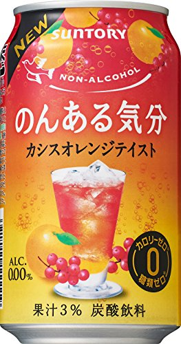 サントリー のんある気分 カシスオレンジテイスト 350ml×24本