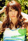 【トレーディングカード】《AKB48 トレーディングコレクション Part2》 大島優子 クリアカード akb482-r111 トレカ
