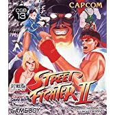ストリートファイター2 (ゲームボーイ版)