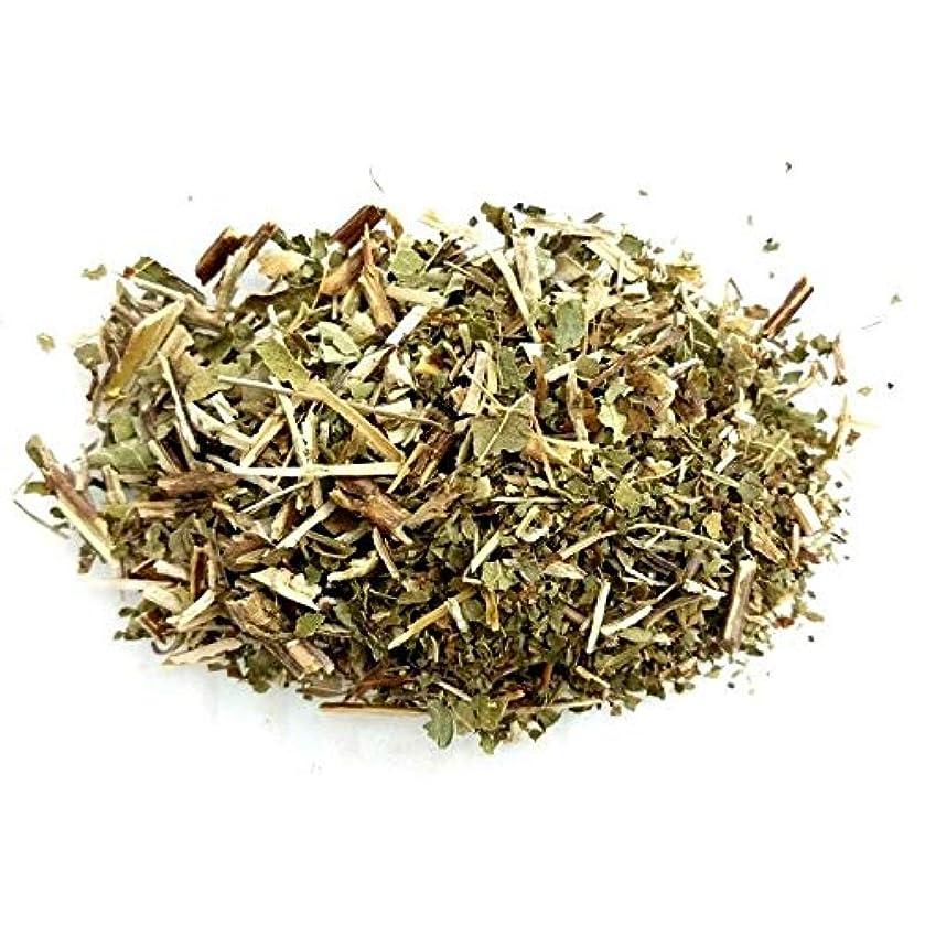 ほかに十分に脆い種子パッケージ:Scullcap -IncenseフレグランスMagikal Seedion儀式ウィッカパガンゴス祭壇