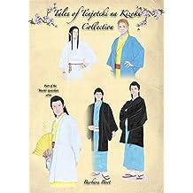 Tales of Tenjoteki na Kizoku Collection: Part of the Master Guardian series (Tenjoteki na Kizoku series Book 2)
