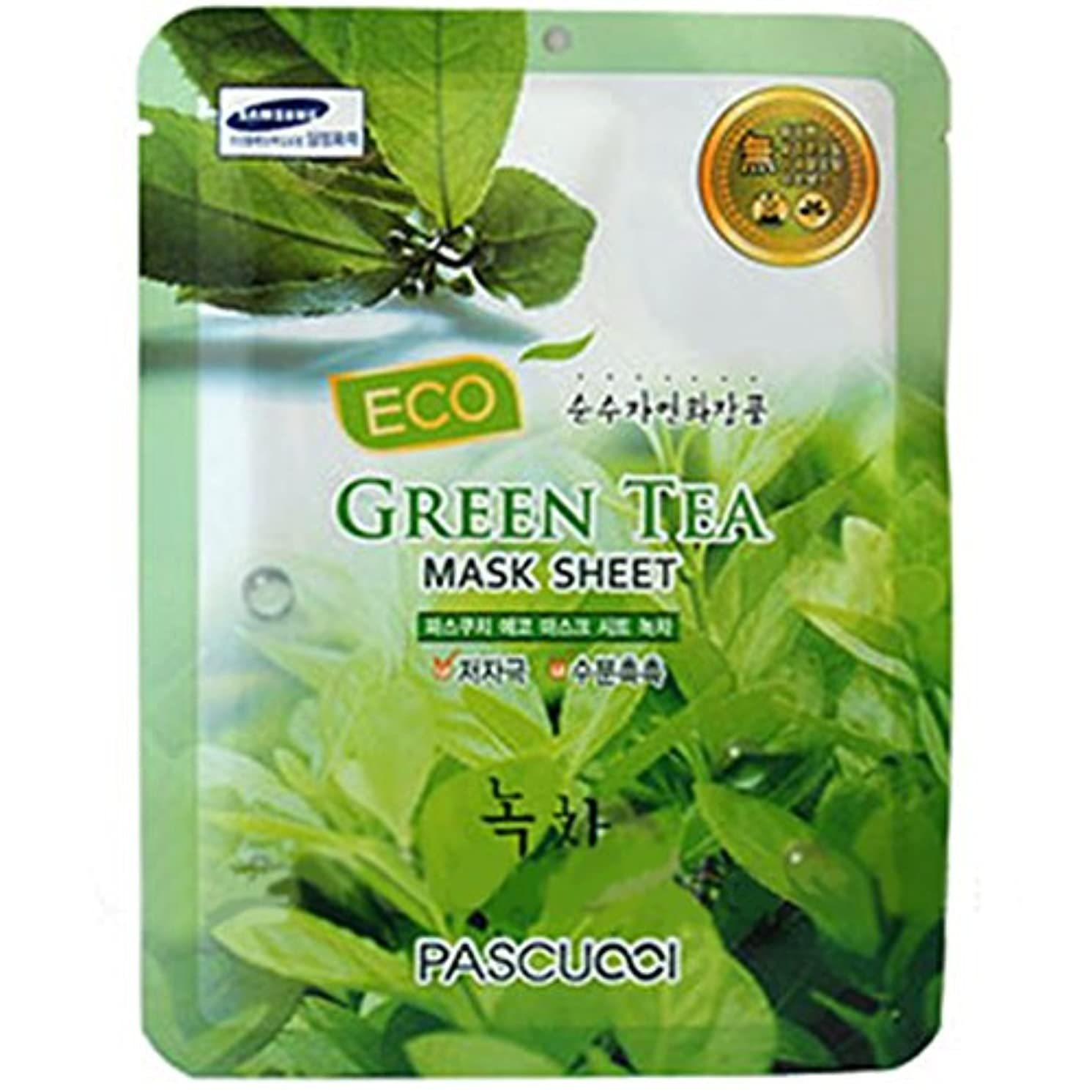 手順ビール用心深いPASCUCCI Green Tea Mask 10 Sheets 緑茶マスク CH1292449 [並行輸入品]
