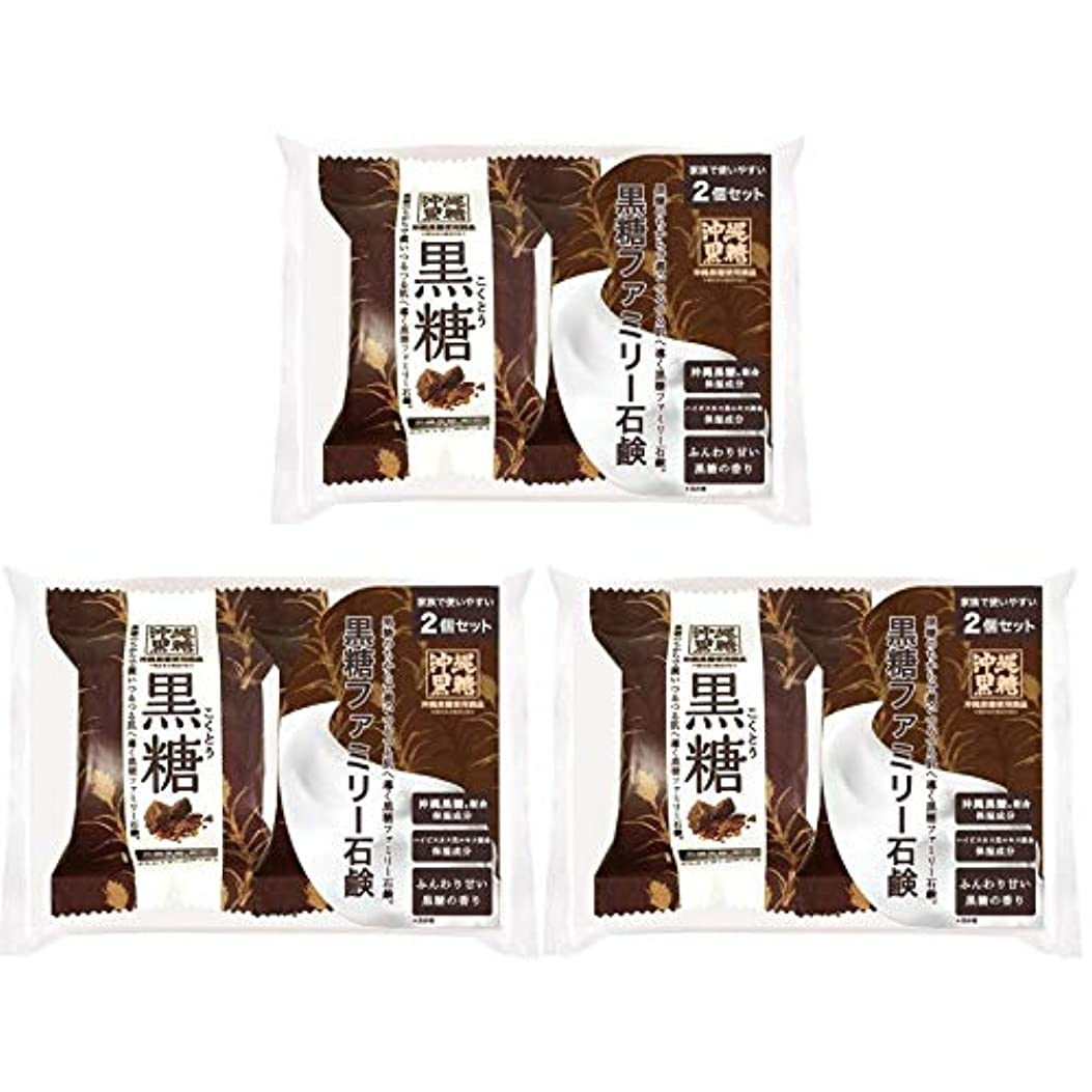 結論一緒一定【3個セット】ペリカン石鹸 ファミリー黒糖石鹸 80g×2個