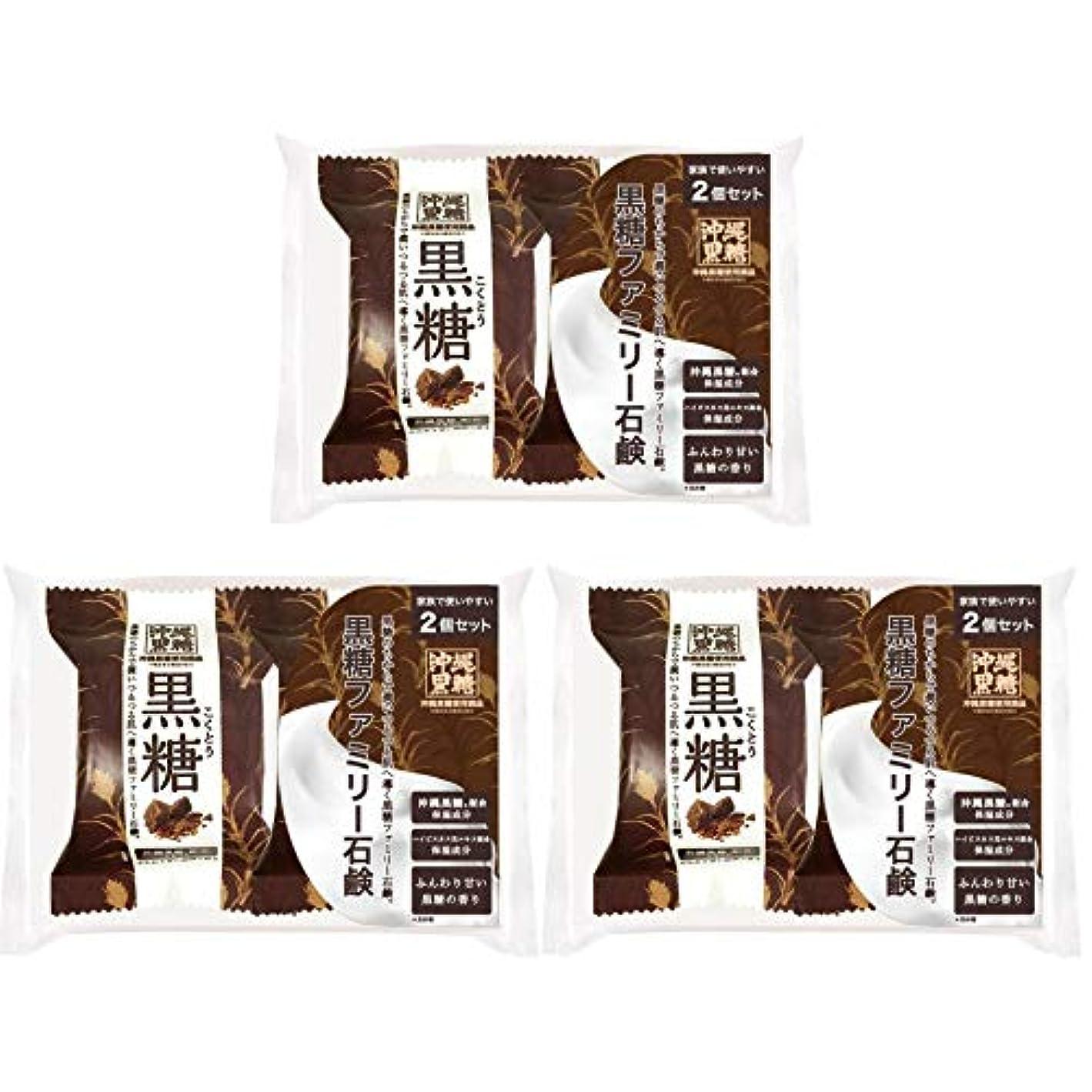 船上視聴者メジャー【3個セット】ペリカン石鹸 ファミリー黒糖石鹸 80g×2個