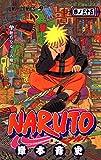 NARUTO -ナルト- 35 (ジャンプコミックス) 画像