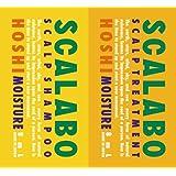 スカラボ 薬用 スカルプシャンプー&トリートメント HOSHI 1DAYトライアル 各8ml