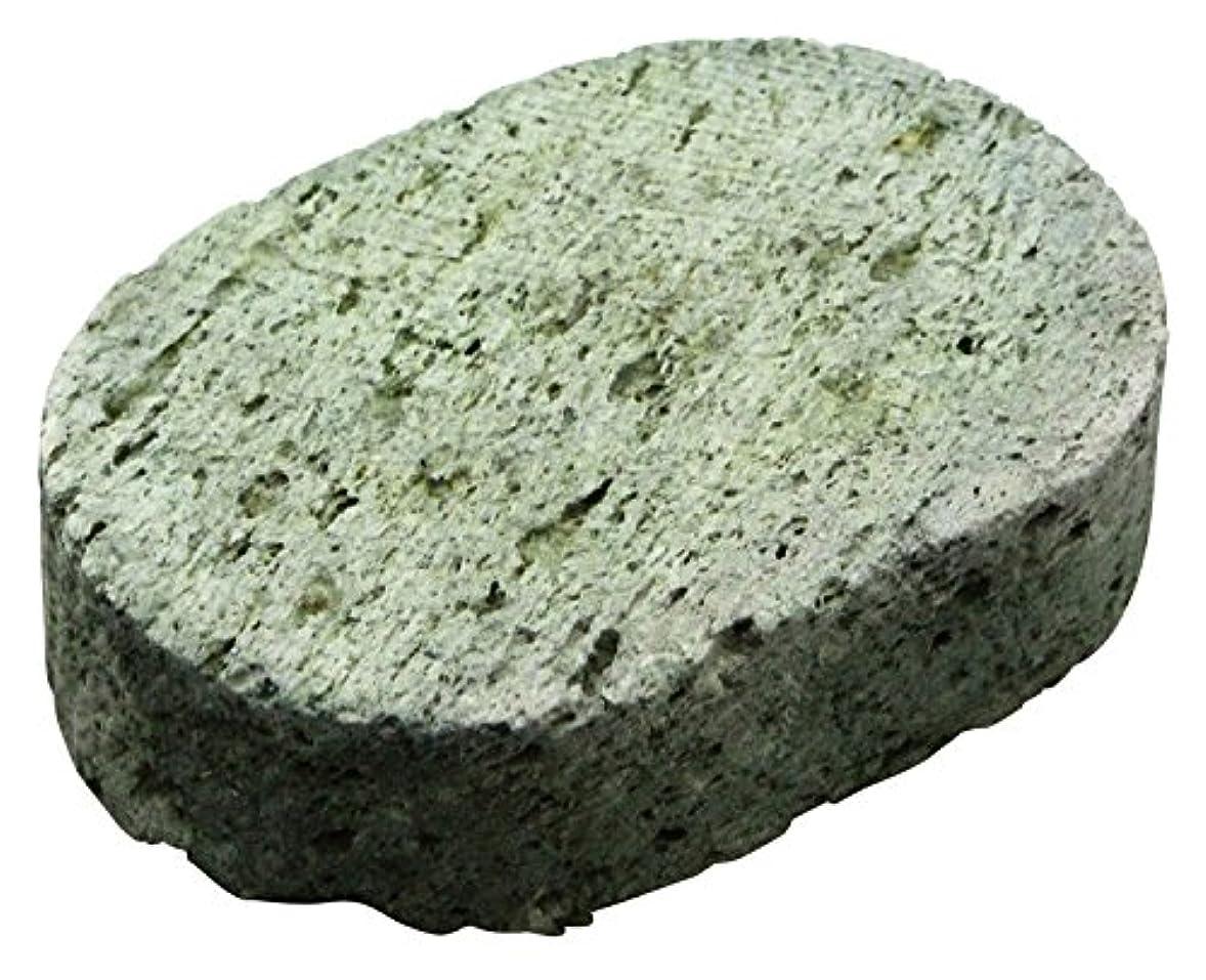 混沌水銀のポークYUIRO 軽石 染 茶 7.5×5×2cm YS-1004GR