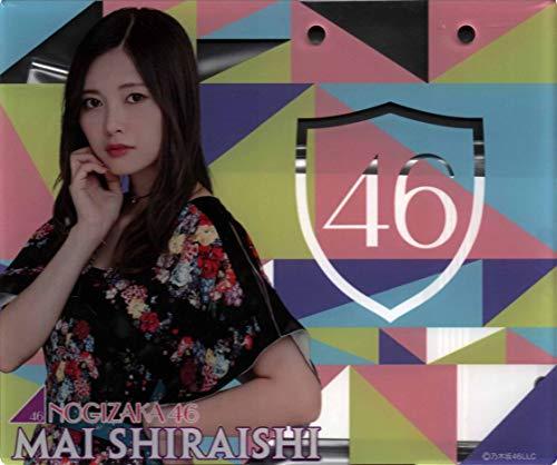 乃木坂46 2019年度 個別卓上カレンダー 白石麻衣...