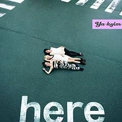 YA-KYIM「Don't wanna cry」のジャケット画像