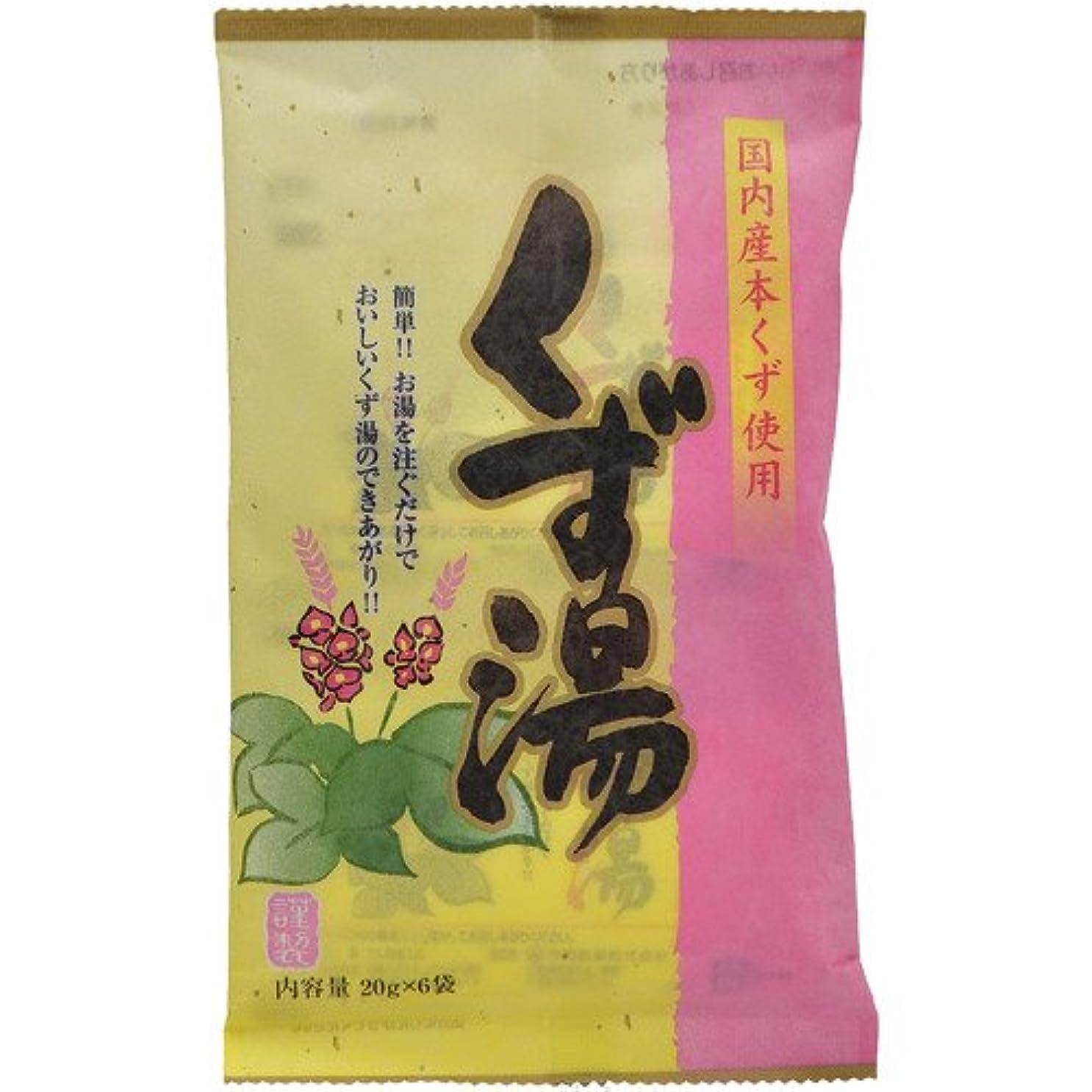 世界的にアジア人技術くず湯 20gx6袋