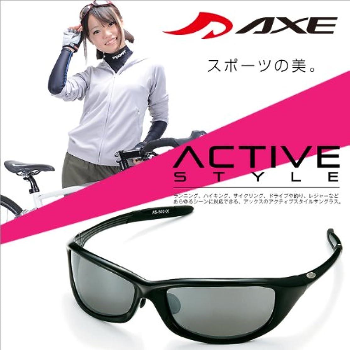 脚暴動アイロニーAXE スポーツサングラス AS-500 BK