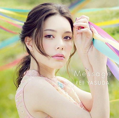 安田 レイ (Yasuda Rei) – Message [Mora FLAC 24bit/96kHz]
