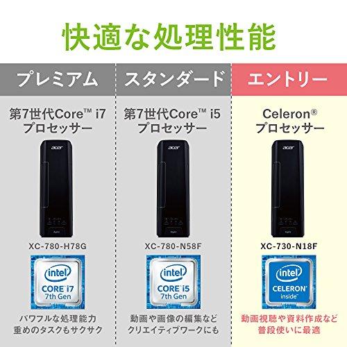 Acer デスクトップパソコン Aspire XC-730-N18F Windows10/Celeron/8GB/1TB/±RWスリムドライブ