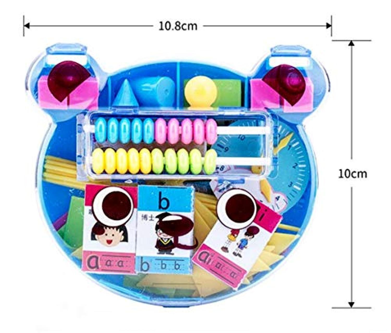幼児期のゲーム 1セットベアラーニングボックス学習ボードを計算子供のためのスティック計算フレーム(ランダムカラー)