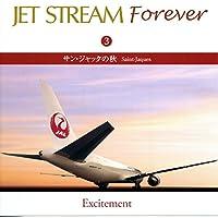 ジェット ストリーム FOREVER 3 サン・ジャックの秋 CRCI-20653