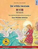 De wilde zwanen - 野天鹅 - Yě tiān'é (Nederlands - Chinees): Tweetalig kinderboek naar een sprookje van Hans Christian Andersen, met luisterboek als download (Sefa Prentenboeken in Twee Talen)