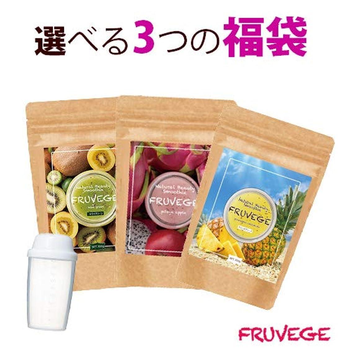 深遠である波紋[チアシード配合スムージー (Cセット)]3袋+プレゼント (300g×3袋 約150杯分)福袋 フルベジ スーパーフード ダイエット食品 粉末