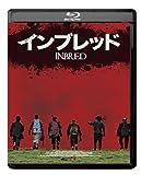 インブレッド[Blu-ray/ブルーレイ]