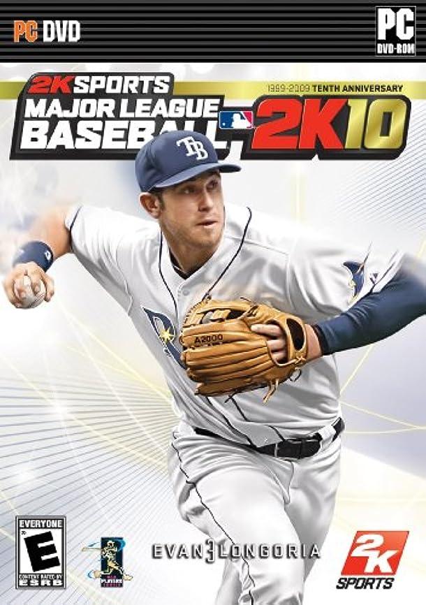 フェデレーション土地悪性腫瘍MLB 2K10 (輸入版)