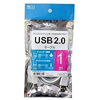 ミヨシ(MCO) USB2.0対応ケーブル1.0M USB-N10/WH 【10本セット】 ds-1364185
