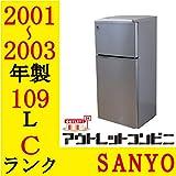 三洋SANYO it's 2ドアノンフロン冷蔵庫109L SR-111B