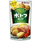 野菜をいっぱい食べるスープ ポトフスープ 750g×10袋 ダイショー スープ レトルト