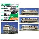 【カトー】(10-833)EF510+E26系 カシオペア 基本4両セット KATO 鉄道模型Nゲージ120605