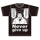 ヲワタTシャツ 炎の妖精シリーズ ネバーギブアップ Ver. (M, 黒)