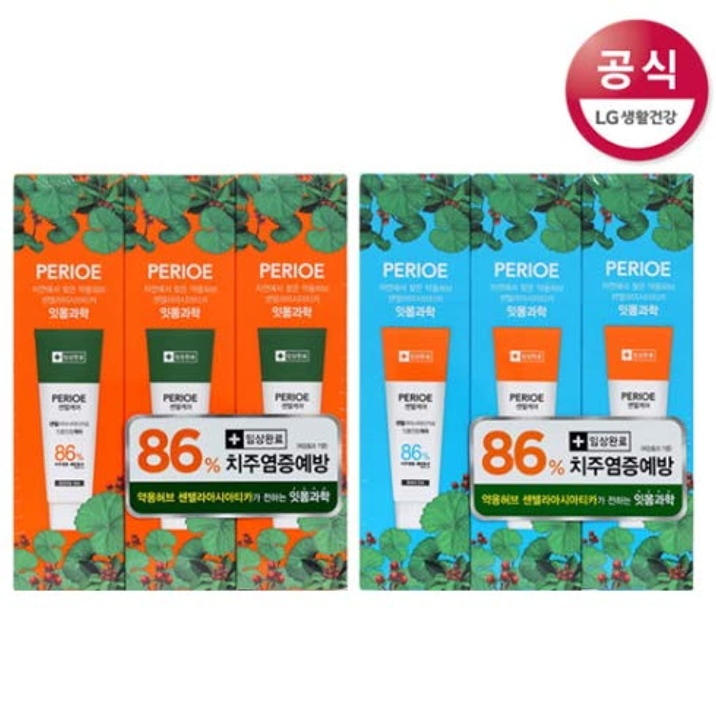 閉じる髄にぎやか[LG HnB] Perio centel care toothpaste/ペリオセンテルケア歯磨き粉 100gx6個(海外直送品)