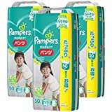 パンパース パンツ ビッグ(XL) ウルトラジャンボ 150枚(50枚×3)
