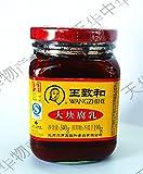 王致和 大塊紅腐乳340g 中華調味料 中華食材冷凍食品と同梱不可 大?腐乳