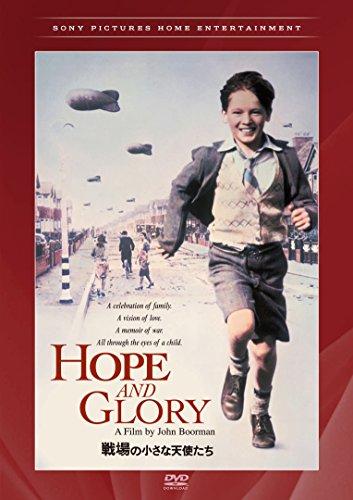 戦場の小さな天使たち [DVD]の詳細を見る