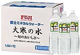 【大寒の水】富士ミネラルウォーター1.5L×12本入り(安心のメーカー直送)