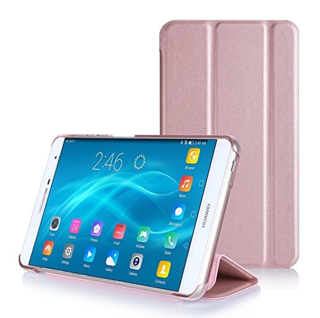 ウガンダグラム乗り出すHuawei Mediapad T2 8.0 proケース,【IVSO】Huawei Mediapad T2 8.0 pro上質カバー スタンド機能 半透明PC + PUレザー ケース - Huawei Mediapad T2 8.0 pro専用上質ケース 超薄型 最軽量(ピンク)