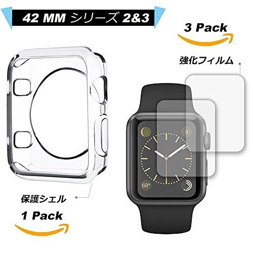 Apple Watch ケース TPU 保護フィルムオールラウンド+【3枚入り】Apple Watch フィルム 強化液晶保護 9H硬度 超薄型 わずか0.08mm Apple Watch Series 3 2 通用 高清保護シ(42mm)