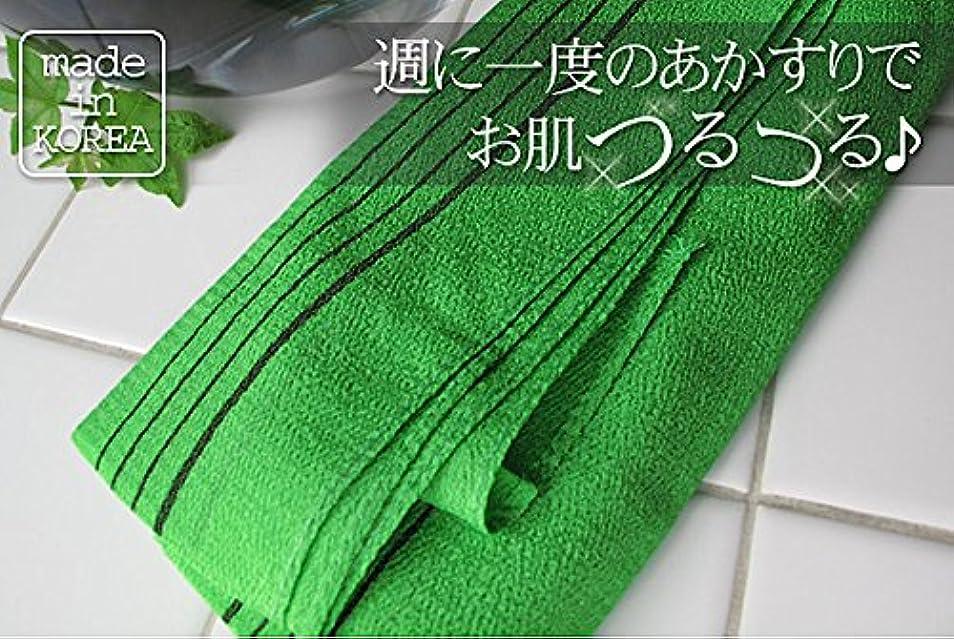 ウェイトレス断片着る韓国 アカスリ タオル テミリ 28×120cm ノーマル加工1枚