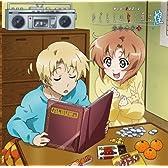 OVA『ひぐらしのなく頃に煌』 DJCD「ひぐらしのなく頃に煌 笑話し編 冷」