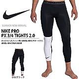 ナイキ ジャパン NIKE-JAPAN(ナイキジャパン) メンズ ナイキプロ PX 3/4 タイツ 2.0 スパッツ レギンス コンプレッション ah7992