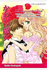 The Engagement Deal: Mills & Boon comics Kindle Edition