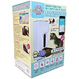 ベストアンサー ビストロわんにゃん オートペットフィーダー 4.3L アプリ 対応 カメラ付き 自動給餌器 猫 動画 音声 マイク 給餌 エサやり 自動餌やり器 中小型猫用 ペット