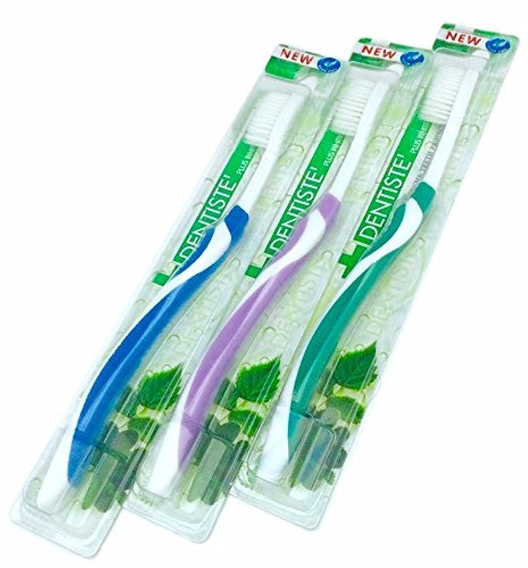 以上コントラスト苦味(デンティス)DENTISTE 歯ブラシ 3本セット