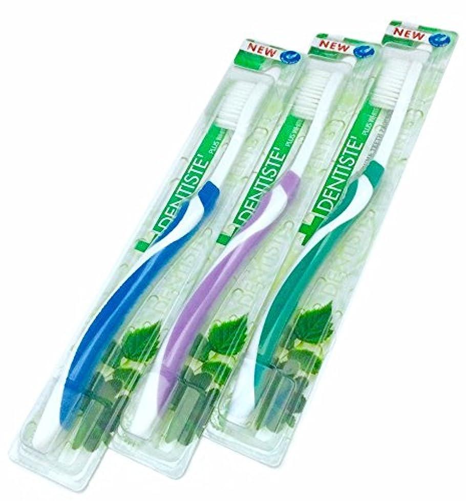 苛性居眠りする公然と(デンティス)DENTISTE 歯ブラシ 3本セット