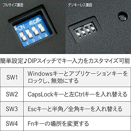 ダイヤテックFILCO『MajestouchConvertible2赤軸・フルサイズ・日本語かなあり(FKBC108MRL/JB2)』
