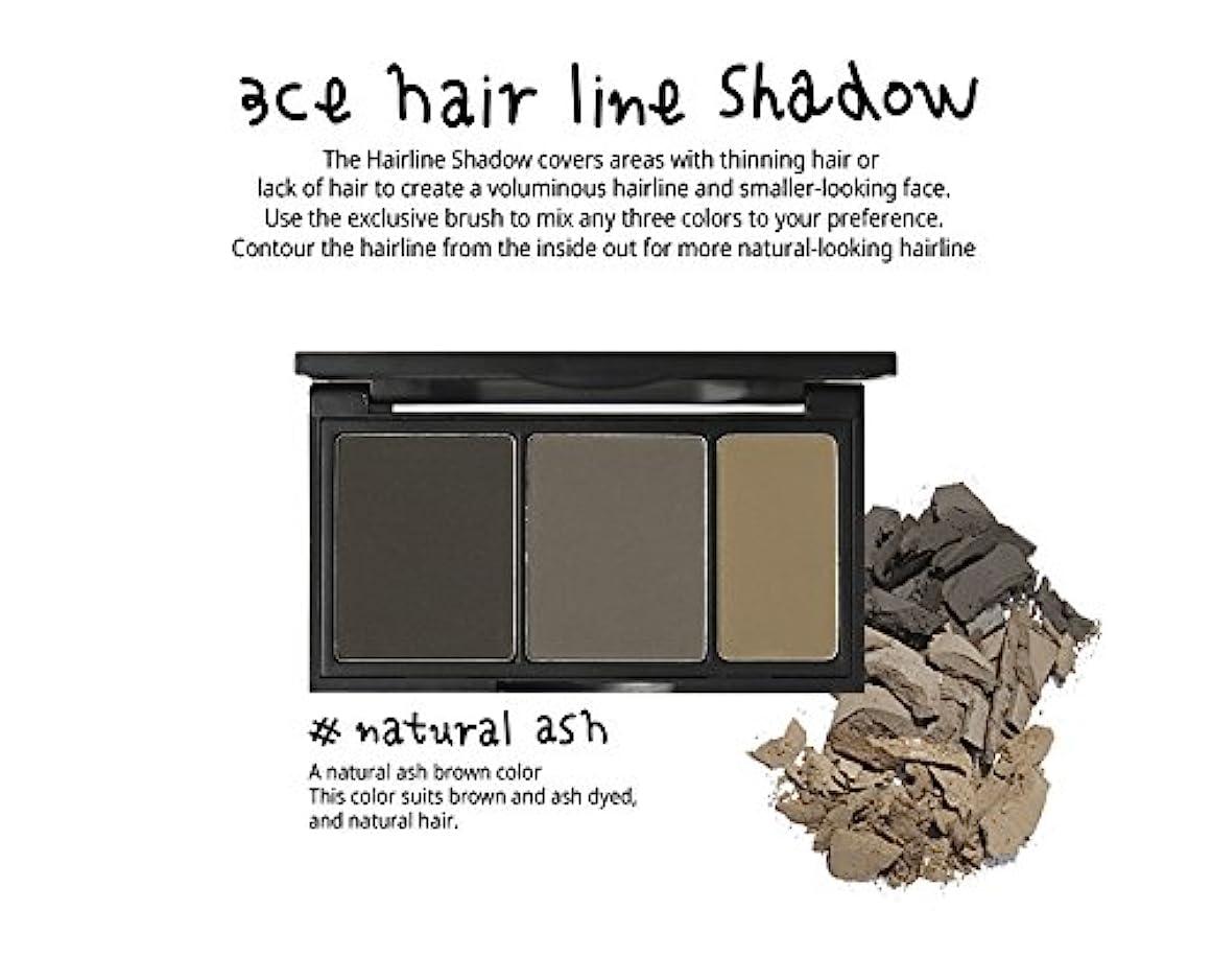エラーグラム亡命3 Concept Eyes 3CE Hair Line Shadow ヘアラインシャドー(Natural Ash)