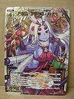 WIXOSS 黒幻蟲 アラクネパイダ SP32-024 ウィクロス セレクターセレクション
